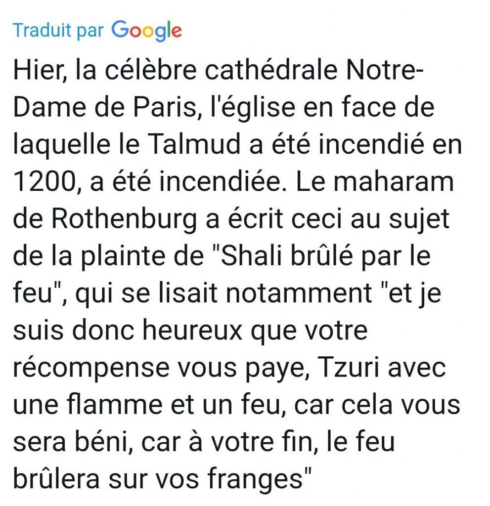 """Un politicien israélien se réjouit de l'incendie de Notre-Dame de Paris, y voyant """"une punition divine"""""""