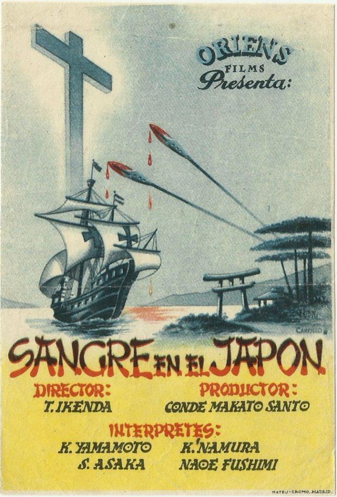 Cinémathèque – Les 26 saints martyrs du Japon