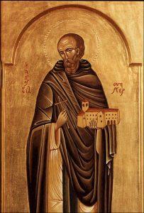 Mardi 26 novembre 2019 – Saint Sylvestre – Abbé ; Saint Pierre d'Alexandrie – Évêque et Martyr ; Saint Jean Berchmans – Confesseur