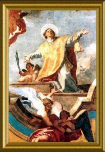 Mardi 14 janvier 2020 – Saint Hilaire, Évêque et Docteur de l'Église – Saint Félix, Prêtre et Martyr