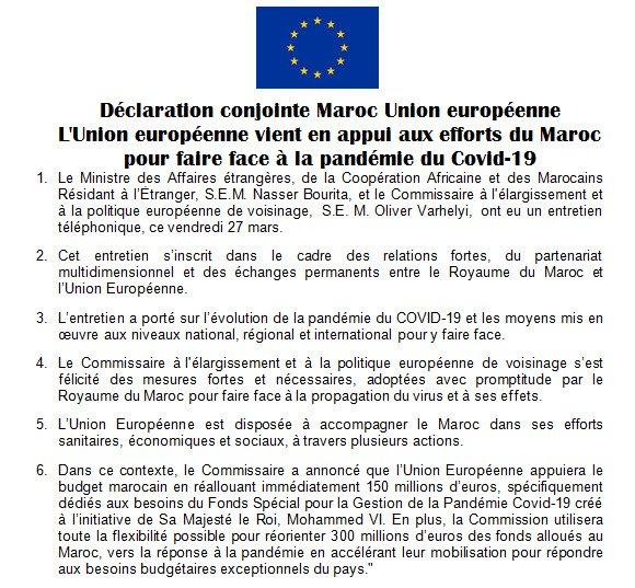 Coronavirus – L'Union Européenne offre aussi 450 millions d'euros au Maroc !