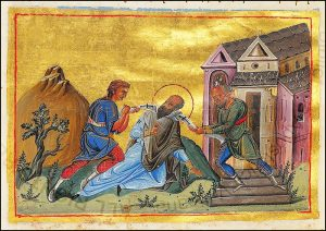 Dimanche 7 juin 2020 – 1er dimanche après la Pentecôte : fête de la Très Sainte Trinité