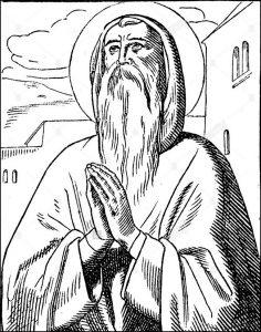 Vendredi 14 août 2020 – Vigile de l'Assomption de la Bienheureuse Vierge Marie – Saint Eusèbe, Confesseur
