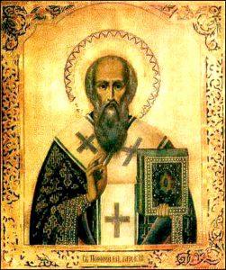 Vendredi 26 février – Des Quatre Temps – Sainte Mechtilde de Hackeborn, Vierge, Bénédictine – Saint Porphyre, Évêque de Gaza