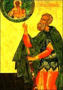 Lundi 12 avril – De la férie – Saint Jules 1er, Pape – Saint Sabas le Goth, Martyr (334-372)